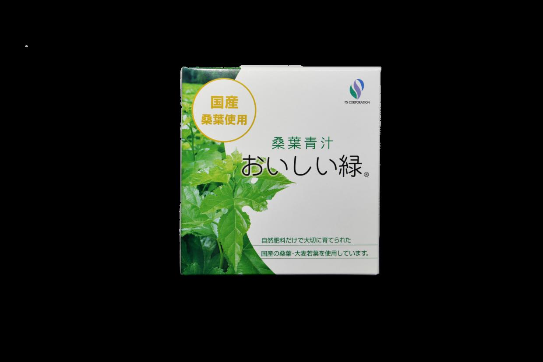 桑葉青汁 おいしい緑茶