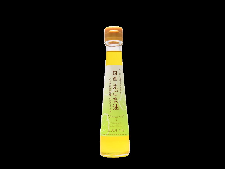 国産えごま油 110g 一番搾りプレミアム